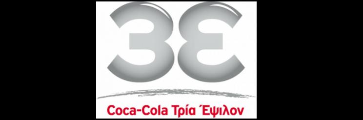 This is the logo of the company Tria Epsilon