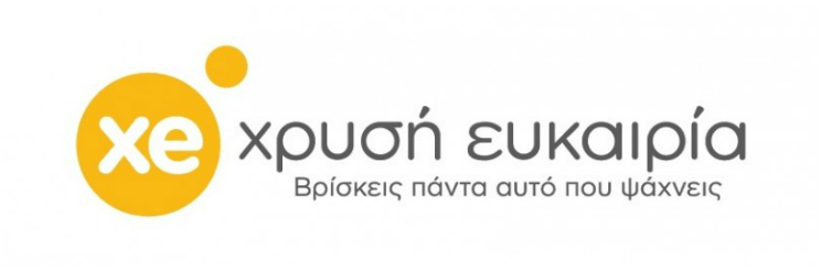 This is the logo of the company Xrysh Eukaireia