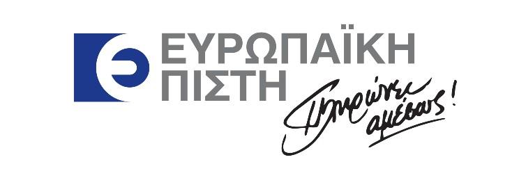 Europaiki-Pisth-Logo